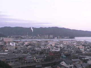View from Otomo Park