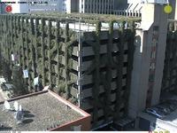 Greenpark Thornico Building