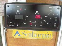 Seabornia Yacht Club