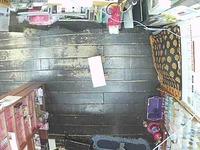 Avant-Kitakami Store