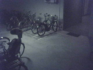 Park Terrace Bicycle Parking