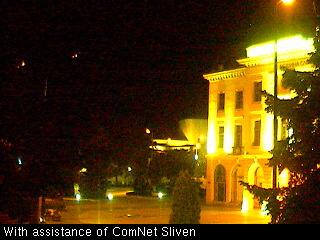 Hadji Dimitar Square
