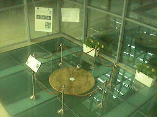 University of Miskolc - Foucault Pendulum