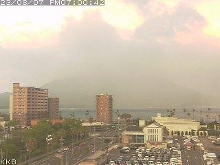 Kagoshima Broadcasting Co.