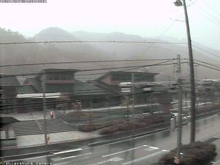 Nishiawakura City Hall