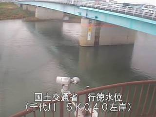 Tottori Ministry Of Land Infrastructure And Transport - Bridge Cam