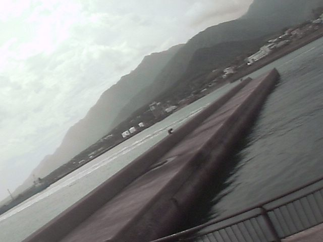 Miyanoura Harbour