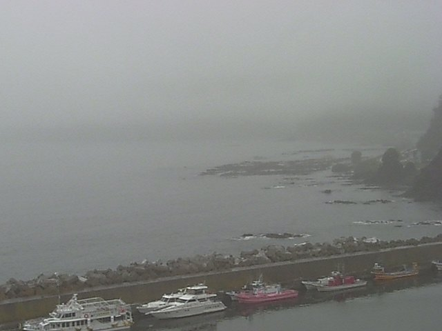 Shiretoko Harbour
